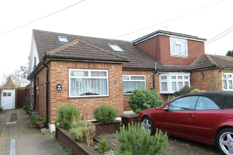 4 Bedrooms Chalet House for sale in Raymonds Drive, Thundersley SS7