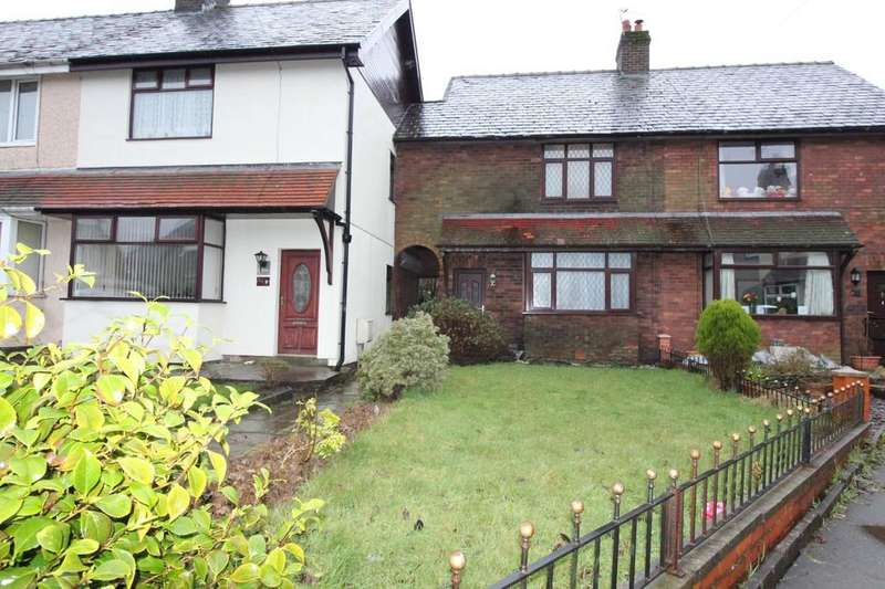 3 Bedrooms Semi Detached House for sale in Spring Vale Garden Village, Darwen