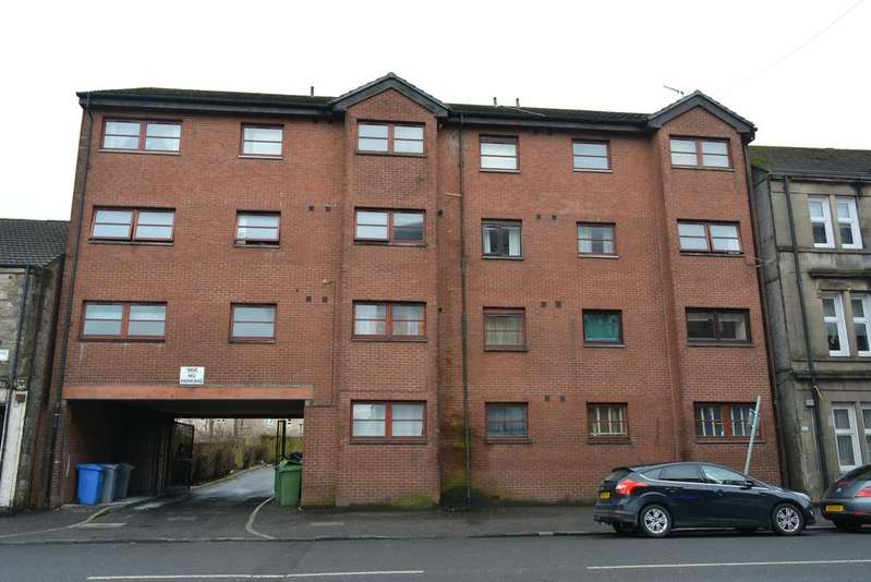 2 Bedrooms Ground Flat for sale in 0/1, 966 Tollcross Road, Glasgow, G32 8UP