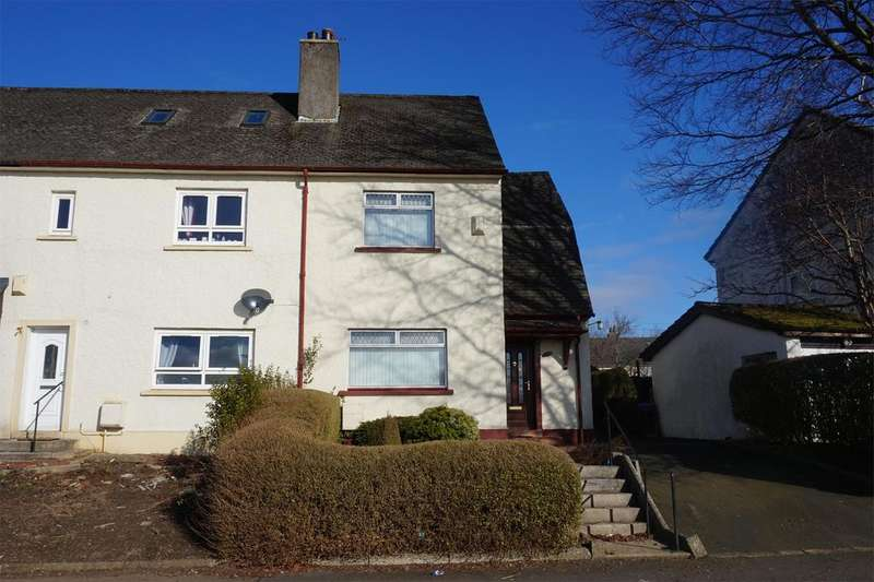 2 Bedrooms End Of Terrace House for sale in 17 School Road, Ralston Paisley, PA1 3AU