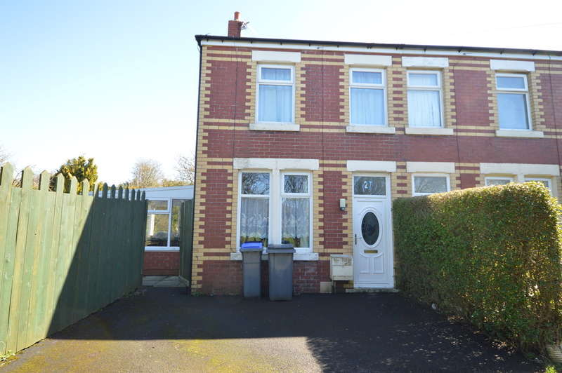 2 Bedrooms Semi Detached House for sale in Moss House Road, Marton