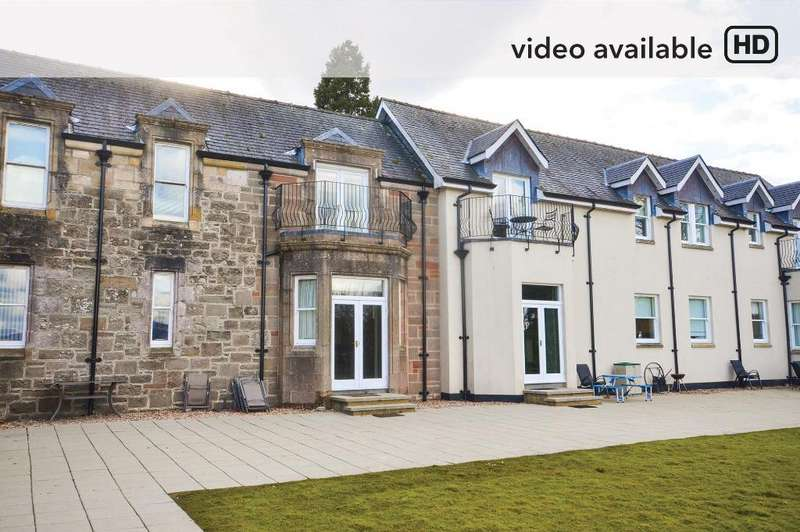 2 Bedrooms Apartment Flat for sale in Lomond Castle, Loch Lomond, Arden, G83 8EE