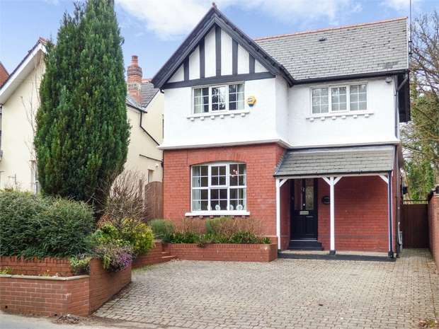 3 Bedrooms Detached House for sale in Lisvane Road, Llanishen, Cardiff, South Glamorgan