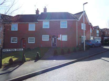 4 Bedrooms Semi Detached House for sale in Mytton Drive, Nantwich, Cheshire