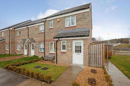 3 Bedrooms End Of Terrace House for sale in Rhinds Crescent, Baillieston, Glasgow, Lanarkshire