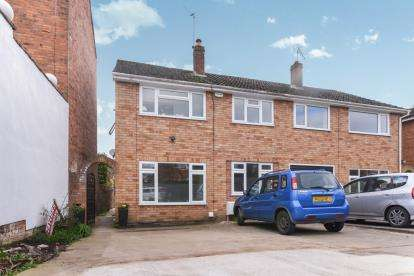 5 Bedrooms Semi Detached House for sale in Nursery Walk, St Johns, Worcester, Worcestershire