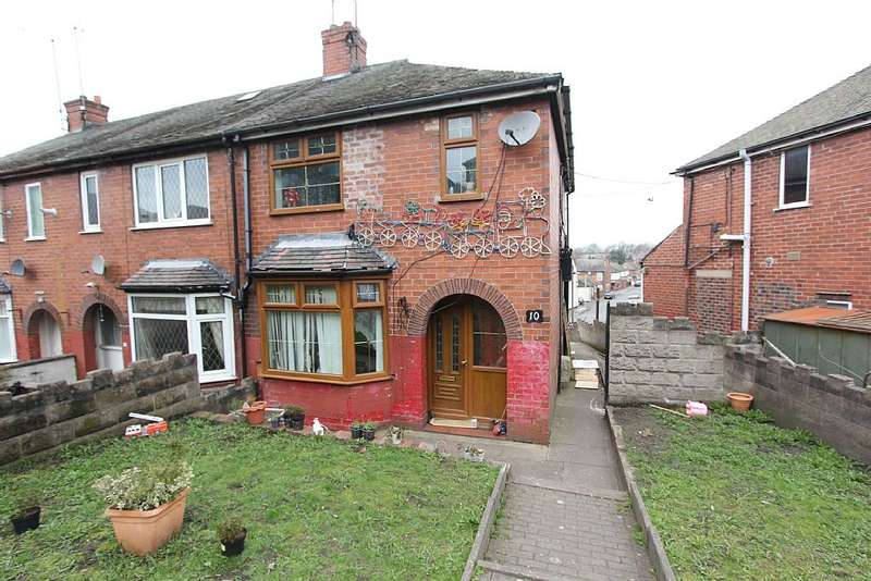 3 Bedrooms End Of Terrace House for sale in Joanhurst Crescent, Stoke-on-Trent, Staffordshire, ST1 4LA