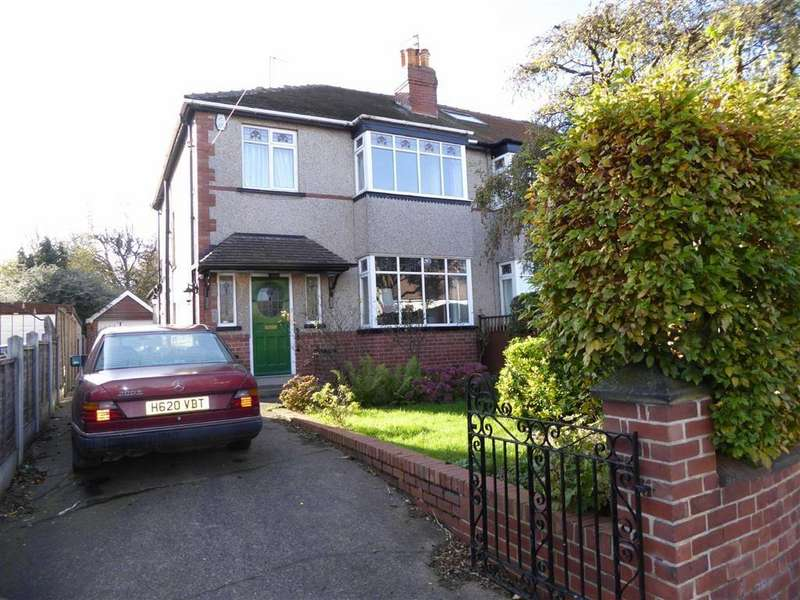 4 Bedrooms Semi Detached House for sale in Armley Grange Oval, Upper Armley, Leeds, West Yorkshire, LS12