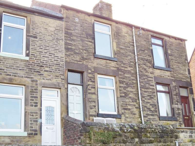 2 Bedrooms Terraced House for sale in Cowley Road, Oughtibridge, Sheffiled