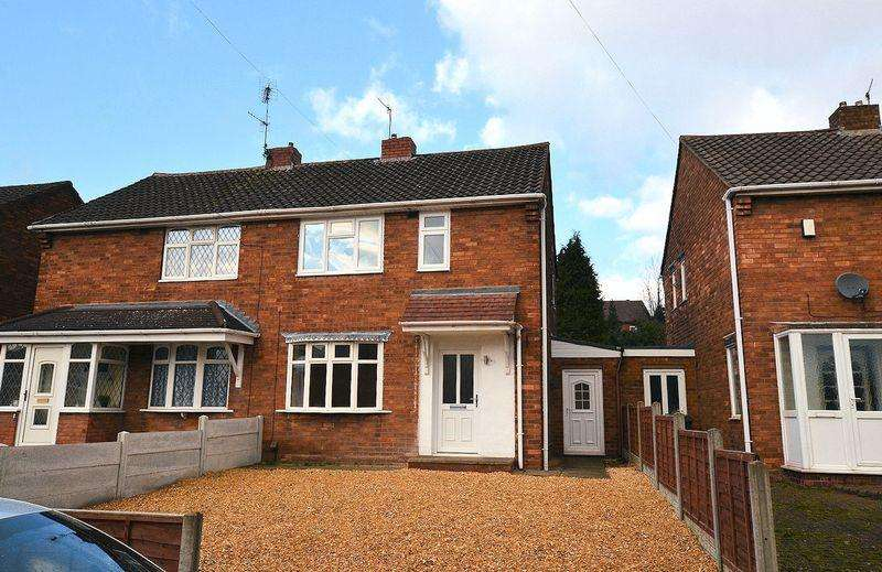 3 Bedrooms Semi Detached House for rent in Haywharf Road, Brierley Hill