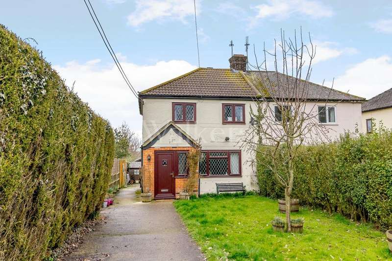 3 Bedrooms Semi Detached House for sale in King Street, Blackmore, Ongar