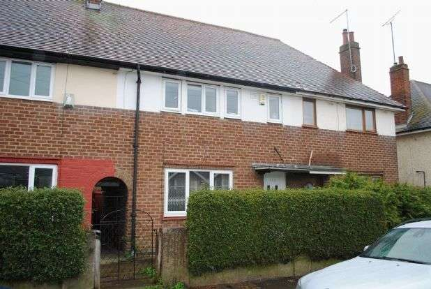 3 Bedrooms Terraced House for sale in Nursery Lane, Kingsthorpe, Northampton NN2 7TJ