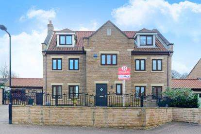 4 Bedrooms Detached House for sale in Lyminton Lane, Treeton, Rotherham, South Yorkshire