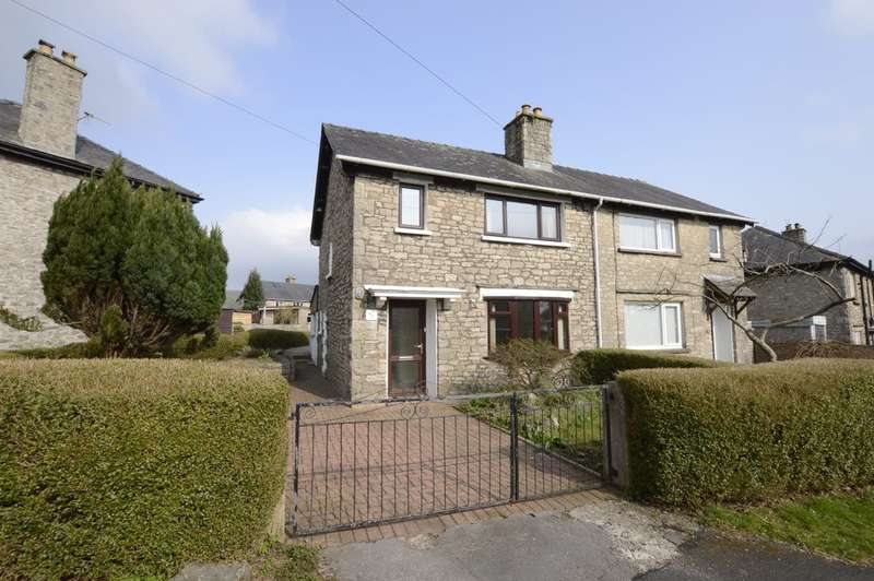 3 Bedrooms Semi Detached House for sale in Castle Oval, Kendal
