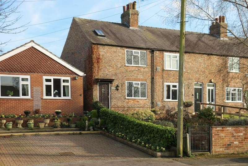 3 Bedrooms House for sale in The Green, Tollerton, York