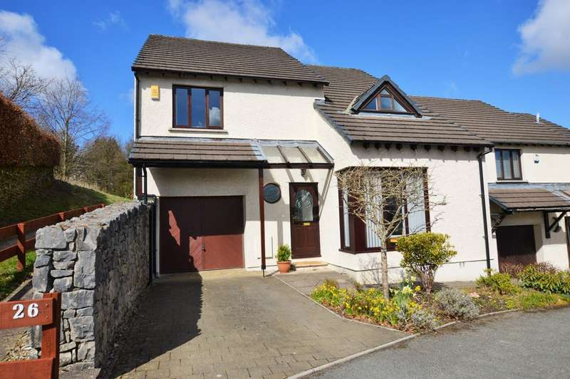 4 Bedrooms Detached House for sale in Greenwood, Kendal