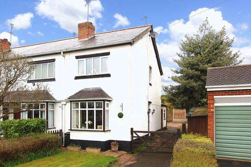 2 Bedrooms End Of Terrace House for sale in WOMBOURNE, Planks Lane