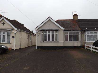 2 Bedrooms Bungalow for sale in North Weald, Epping, Essex