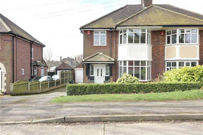 3 Bedrooms Semi Detached House for sale in Beresford Crescent, Westlands, Newcastle-under-Lyme