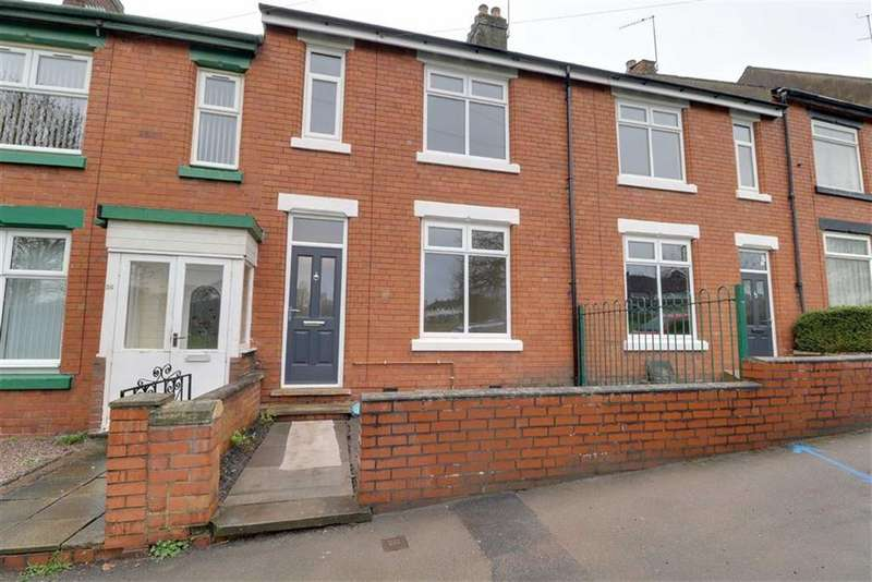 2 Bedrooms Terraced House for sale in Cambridge Street, Stafford
