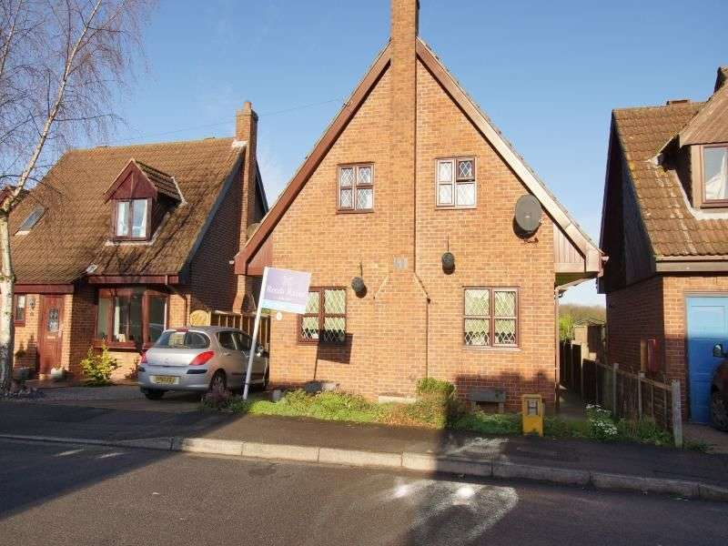 3 Bedrooms Detached House for sale in Appleby Gardens, Broughton, Brigg, DN20