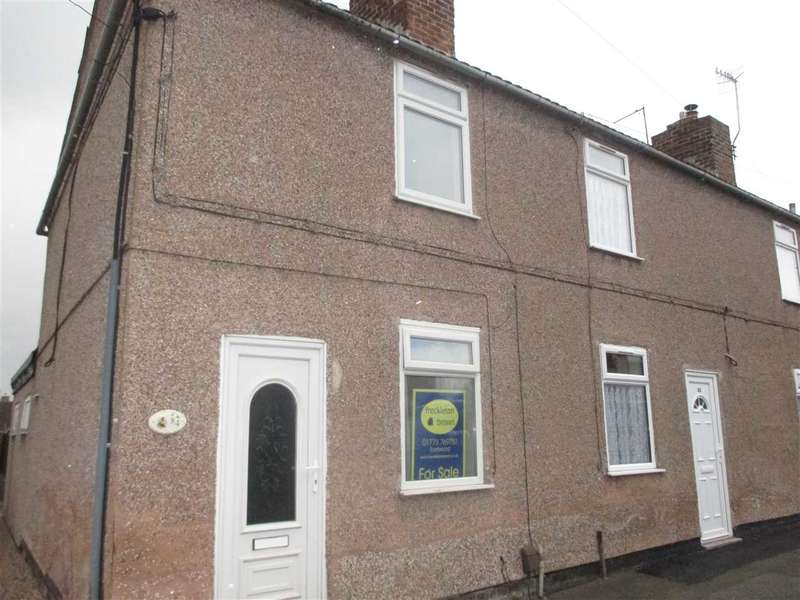 2 Bedrooms End Of Terrace House for sale in Main Street, Newthorpe, Nottingham