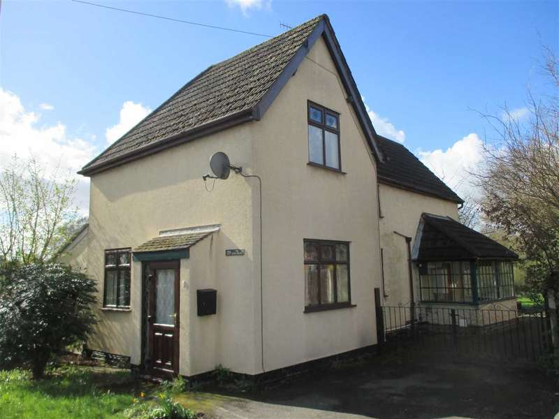 3 Bedrooms Detached House for sale in Awsworth Lane, Cossall, Nottingham