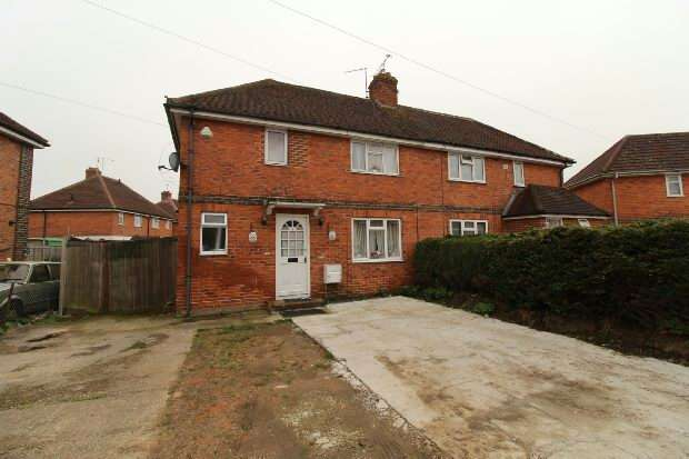 2 Bedrooms Semi Detached House for sale in Templeton Gardens, Reading