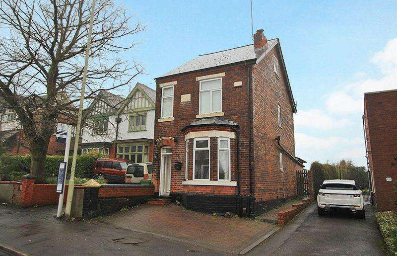 3 Bedrooms Detached House for sale in Wolverhampton Road, SEDGLEY, DY3 1QR