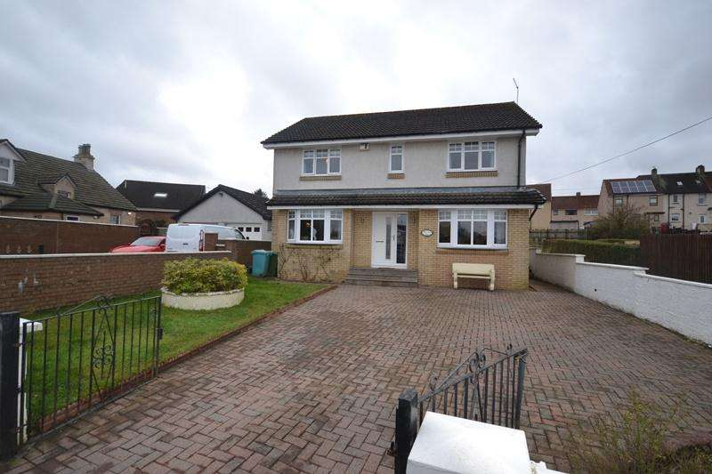 4 Bedrooms Detached House for sale in 204 Chryston Road, Chryston G69