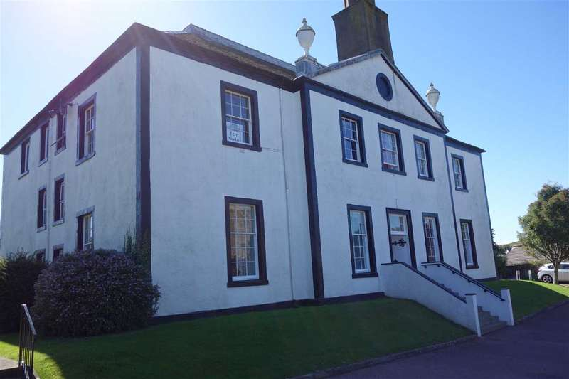 3 Bedrooms Flat for sale in Castlehill Mansions, Campbeltown