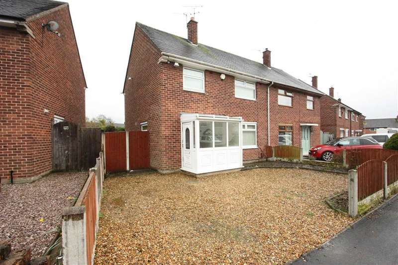 3 Bedrooms Semi Detached House for sale in Loxdale Drive, Ellesmere Port