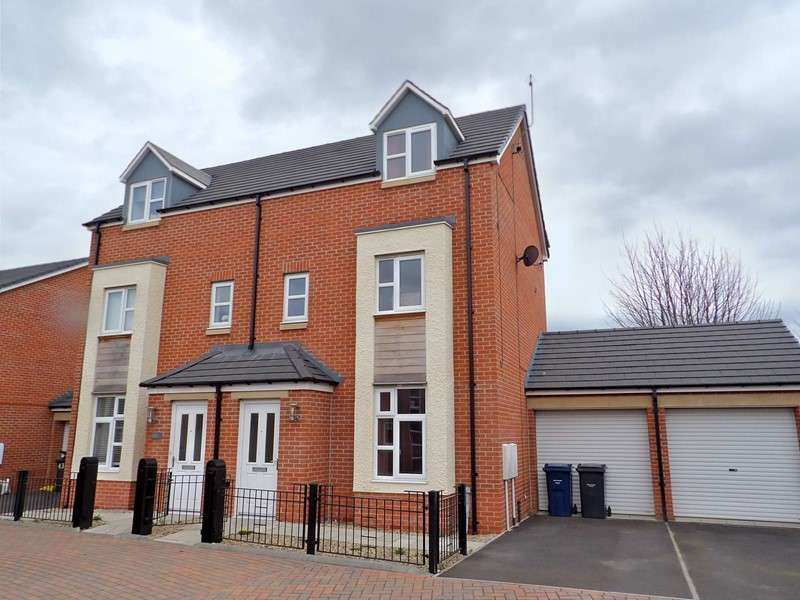 3 Bedrooms Property for sale in Rowan Drive, Cleadon Vale, South Shields, Tyne and Wear, NE34 8PQ