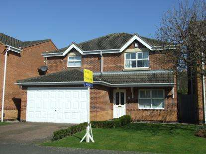 5 Bedrooms Detached House for sale in Brookfield Close, Radcliffe On Trent, Nottingham, Nottinghamshire