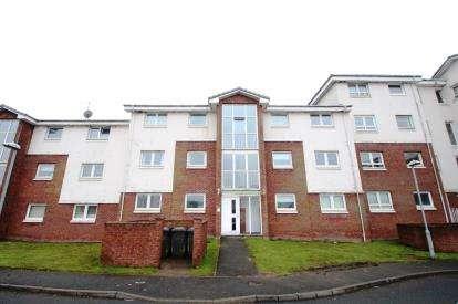 2 Bedrooms Flat for sale in Eaglesham Road, Hairmyres Gate