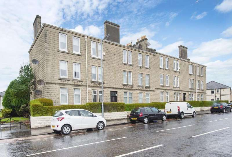 2 Bedrooms Ground Flat for sale in 0/2, 52 Bankhead Road, Rutherglen, Glasgow, G73 2NX