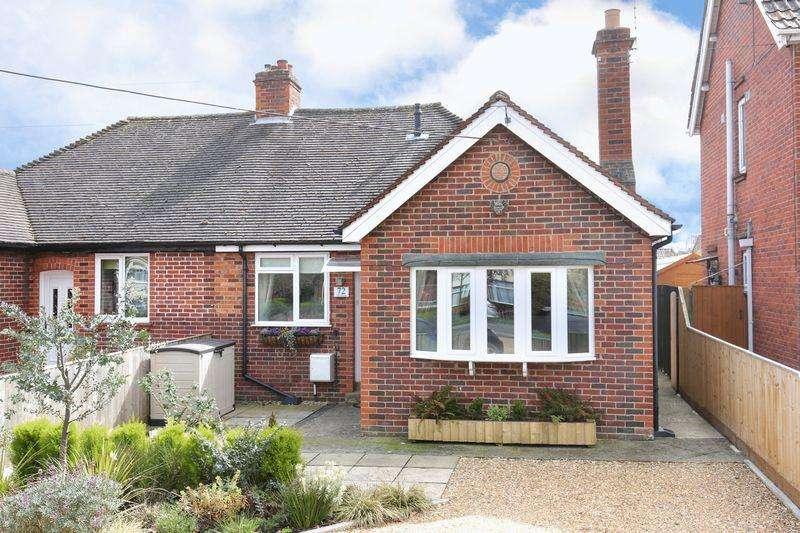 2 Bedrooms Semi Detached Bungalow for sale in The Down, Trowbridge