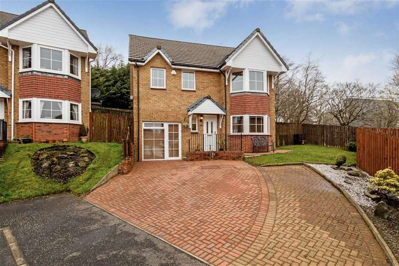 4 Bedrooms Detached House for sale in Walnut Close, Laburnum, EAST KILBRIDE