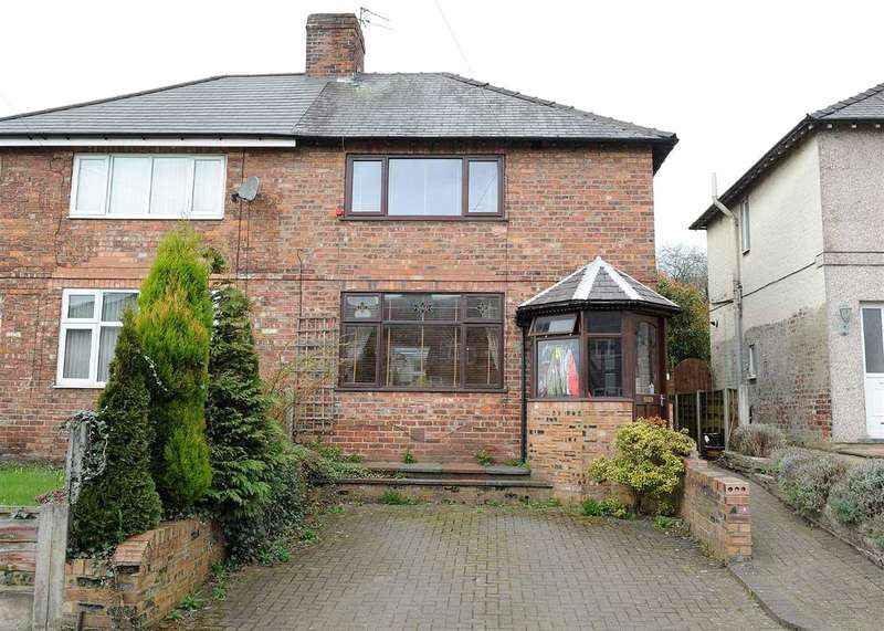 3 Bedrooms Semi Detached House for sale in 85 Fiddlers Lane, Irlam M44 6HN