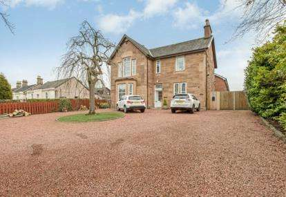 3 Bedrooms Semi Detached House for sale in Burnbank Road, Hamilton, South Lanarkshire