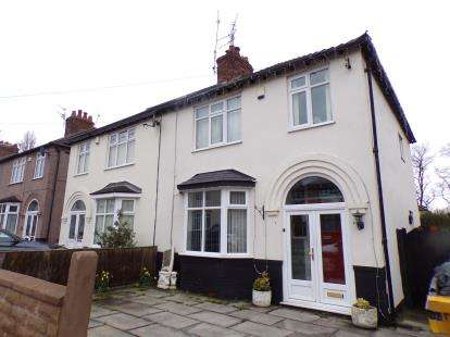 3 Bedrooms Semi Detached House for sale in Oulton Road, Liverpool, Merseyside, L16