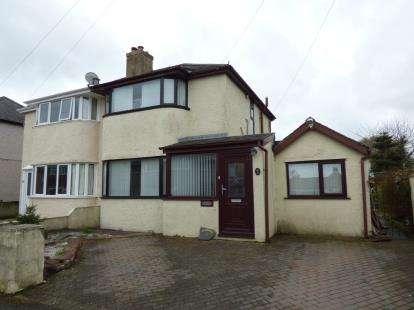 2 Bedrooms Semi Detached House for sale in Pen Y Ffridd Road, Bangor, Gwynedd, LL57
