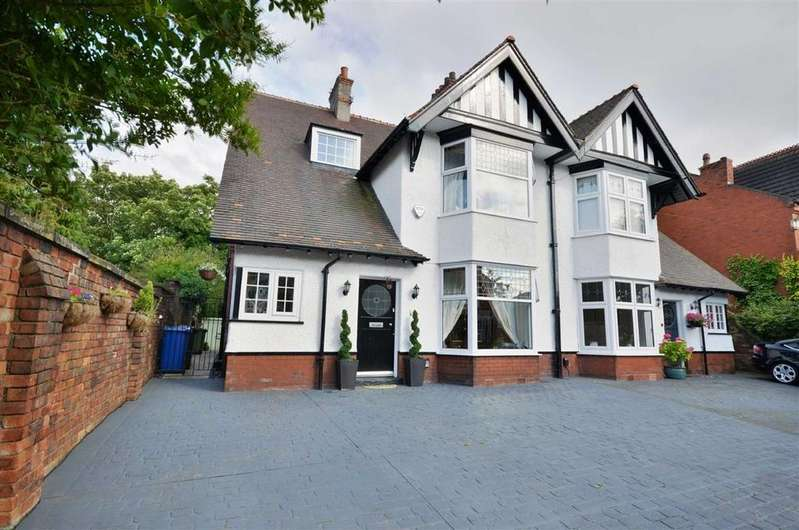 5 Bedrooms Semi Detached House for sale in Bolton Road, Atherton