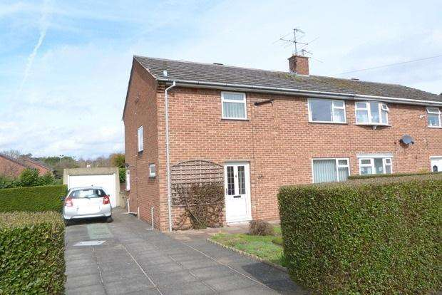 3 Bedrooms Semi Detached House for sale in Brownlow Crescent, Melton Mowbray, LE13