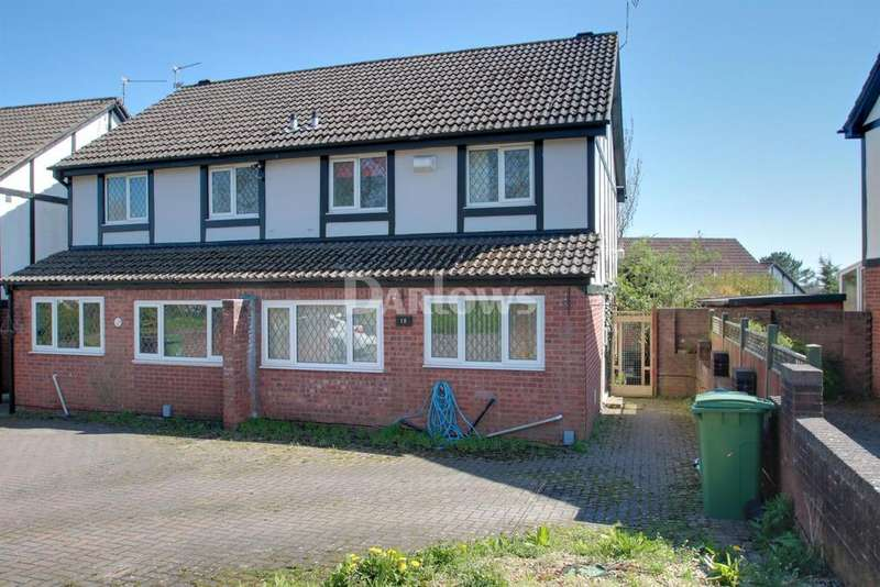 3 Bedrooms Semi Detached House for sale in Heritage Park, St Mellons, Cardiff