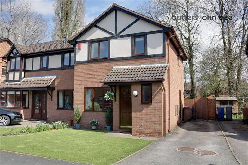 3 Bedrooms Semi Detached House for sale in Danebower Road, Trentham, Stoke-on-Trent