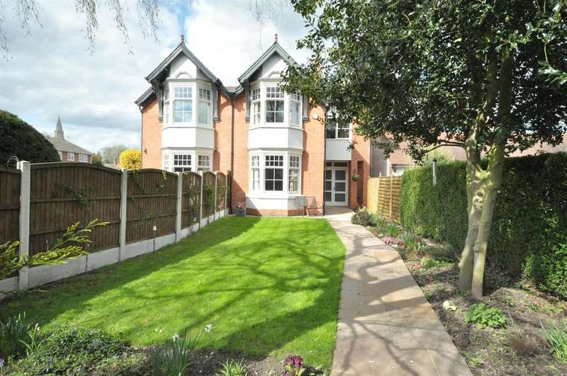 4 Bedrooms Semi Detached House for sale in Long Acre, Bingham, Nottingham