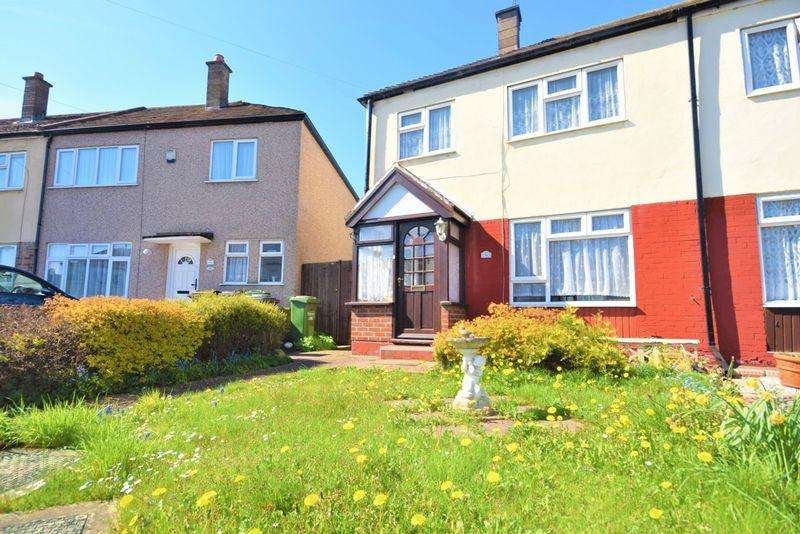 2 Bedrooms Semi Detached House for sale in Curzon Crescent, Barking