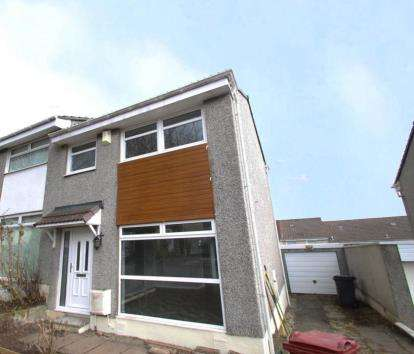 3 Bedrooms End Of Terrace House for sale in Allanshaw Gardens, Hamilton, South Lanarkshire