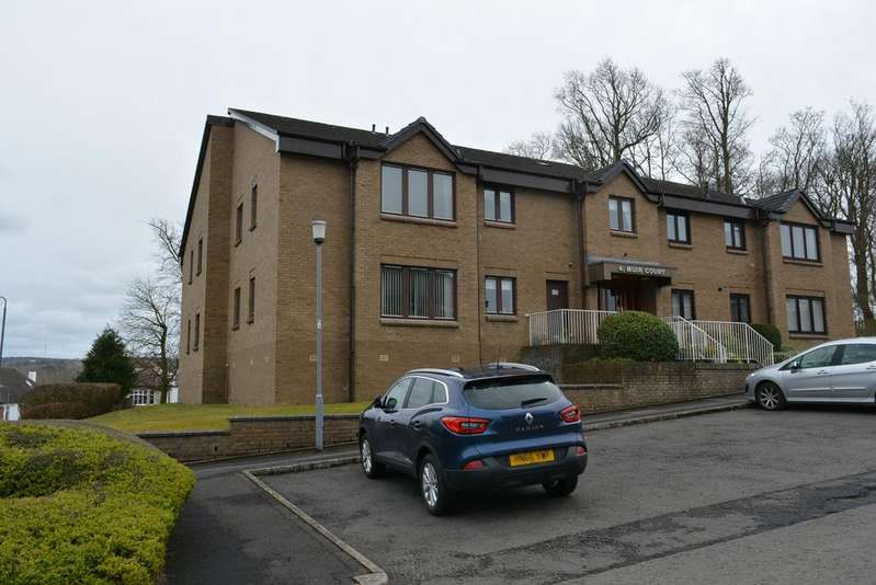 2 Bedrooms Flat for sale in 4e Muir Court, Strathdon Avenue, Netherlee, Glasgow. G44 3LZ